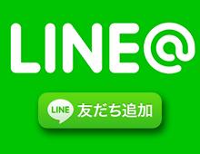 LINE@sidebar01