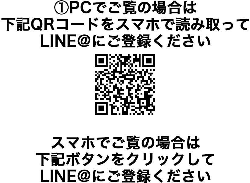 lineatqrcode01
